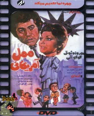 http://pafa5.persiangig.com/image/poster/mamal%20amricai%20-pafa.ir.jpg